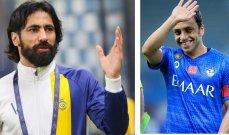 تنظيم مهرجان اعتزال لابرز نجوم الكرة السعودية