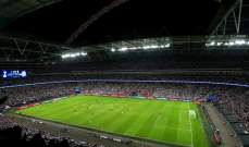 الاتحاد الانكليزي يتراجع عن بيع ملعب ويمبلي