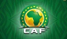 دوري ابطال افريقيا: كاف يحدد موعد مواجهات نصف النهائي ويؤجل النهائي