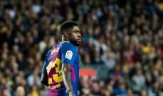 اومتيتي : لا جديد في مفاوضاتي مع برشلونة