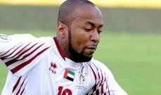 اسماعيل مطر : نريد التأهل الى نهائي كأس اسيا