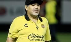 مارادونا يقود فريقه الى ثمن نهائي كأس المكسيك