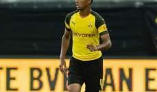 الاتحاد الالماني يحدد عقوبة لاعب دورتموند عبدو ديالو