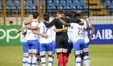 الدوري المصري: الاتحاد السكندري يكتفي بالتعادل امام سموحة