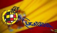 الإتحاد الإسباني يحدّد موعد الإنتخابات لإختيار رئيس جديد