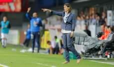 مدربة فرنسا تتحدث عن حظوظ بلادها في مونديال السيدات