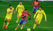الليغا: غرناطة يفرض التعادل امام فياريال ويحرمه من خطف المركز الثالث من برشلونة