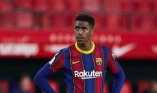 ظهير برشلونة يصل انكلترا تمهيداً للانضمام الى ليدز يونايتد