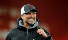 """كلوب """"سعيد حقًا"""" لاستقبال كوناتي في ليفربول"""