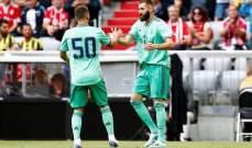 كأس اودي: ريال مدريد يتجاوز فنربخشة بخماسية مدوية
