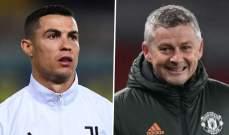 سولسكاير: أود ضم رونالدو وكين إلى مانشستر يونايتد