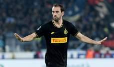 غودين مفتاح صفقة التبادل بين برشلونة وانتر ميلان