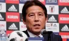 مدرب اليابان : كنا قادرين على تحقيق الفوز وحسم التأهل