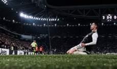 موجز المساء: كورونا يصيب برشلونة، موسم الدوري الايطالي بخطر، معضلة تواجه اتحاد المصارعة والتحضيرات لسباق فرنسا قائمة