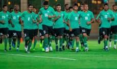 المنتخب السعودي يستهل معسكره بعد سلبية فحوصات كورونا