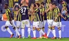 فنربخشة يسقط باشاك شهير المتصدر ليشعل الصراع في الدوري التركي