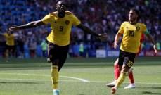 لوكاكو قد يغيب عن المباراة امام انكلترا