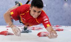طوكيو 2020: البيرتو لوبيز يفوز بذهبية التسلق الاولى