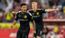 الدوري الألماني: دورتموند يقلب الطاولة على كولن ويفوز بالثلاثية