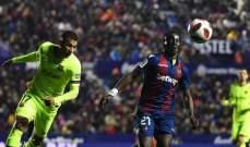 ليفانتي يلجأ للمحكمة الرياضية لاقصاء برشلونة