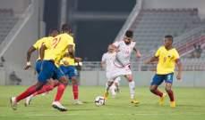 عمان تكتفي بالتعادل السلبي مع الاكوادور