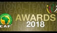 """""""كاف"""" يعلن قائمة المرشحين لجائزة الافضل في أفريقيا 2018"""