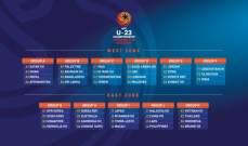 تصفيات كأس آسيا 2020 تحت 23 عاماً تنطلق غدا بمشاركة لبنان