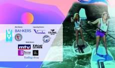 مهرجان لبنان الرياضي المائي 2018 : سباق للحسكات الأحد في البترون