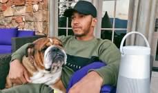 لويس هاميلتون يلتقي كلبه بعد فراق