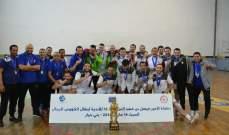 الشمال القطري يتوّج بلقب البطولة العربية للأندية لكرة اليد