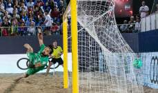 إيران تغلب روسيا ليبلغ المنتخبان نصف نهائي كأس القارات الشاطئية