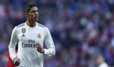 فاران يريد مغادرة ريال مدريد