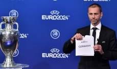 رسمياً يورو 2024 في المانيا