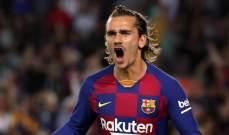 غريزمان: حزين لتأجيل يورو 2020 وافتقد كرة القدم كثيرا