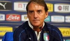 الاتحاد الايطالي يسعى إلى تجديد عقد مانشيني