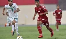 منتخب الامارات يتلقى خسارة معنوية أمام نظيره العراقي