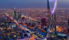 السعودية تعمل على بناء حلبة جديدة للفورمولا 1