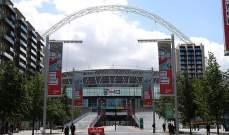 انكلترا تسعى للتفرد باستضافة يورو 2020