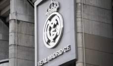 مرة جديدة ريال مدريد يتزعم اوروبا