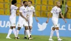كأس محمد السادس: اتحاد جدة يتفوق على الوصل بثنائية