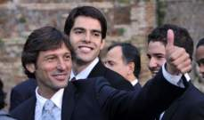 ليوناردو يشرح دور كاكا الجديد مع الميلان