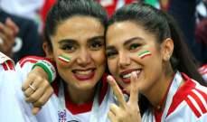 انطلاق مباراة اسبانيا امام ايران