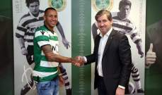 لاعب برازيلي جديد في صفوف سبورتينغ لشبونة