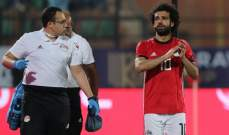 مساعد مدرب منتخب مصر : اصابة صلاح ليست خطيرة ونحتاج لفحوصات اضافية