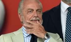 لاعبو نابولي يستدعون وكلائهم القانونيين رداً على قرار دي لورنتيس