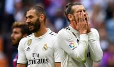 ريال مدريد الحالي الأسوأ هجوميًا منذ 12 عاماً