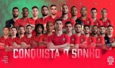 رونالدو على رأس قائمة بطل اوروبا لمونديال روسيا 2018