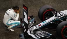 ترتيب السائقين بعد انتهاء موسم بطولة العالم للفورمولا 1