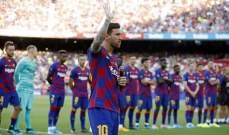 برشلونة لا يقهر على الكامب نو بدوري الأبطال