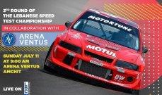 ATCL : السباق الثالث للسرعة الأحد بعمشيت